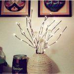Branche Arbre Lumineux LED 77cm 20-LEDs Guirlandes Luminineuses Pour la Fleur Plante Artificielle Décoration Intérieure, Bureau, Chevet, Chambre, Maison - Blanc Chaud de la marque AZX image 1 produit