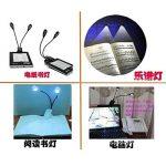 Meijunter Black Clip-On Mini Book Double Light LED Travel En train de lire Lampe pour Kobo Aura H2o eReader de la marque Meijunter image 2 produit